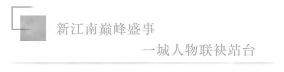 """在新江南,寻找关于""""明天""""的常熟答案"""