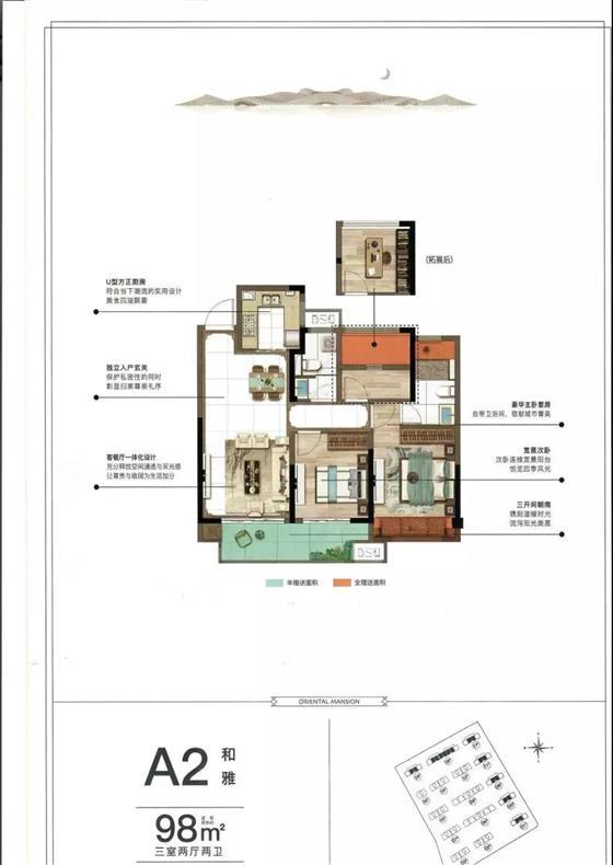 毛坯+纯新盘丨龙腾片区—棠悦名筑 网传户型图出炉