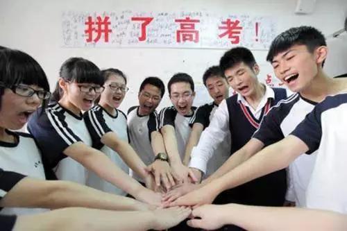 江苏新高考方案从2018秋季入学高一开始实施