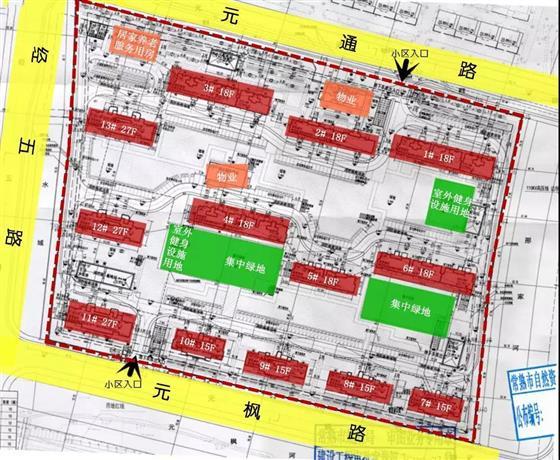 宝龙名仕豪庭批后公示出炉 预计三月首开