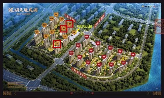 鲲湖天境花园 北区2、3、5幢住宅即将入市