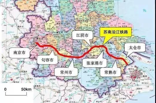 常熟真正的高铁—苏南沿江城际铁路下月开工