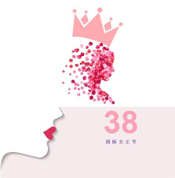 女王节+小周末|万达广场送你女王权杖!!