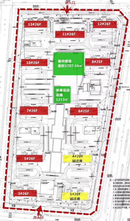城北中梁地块批前出炉 拟建11高层共1046户