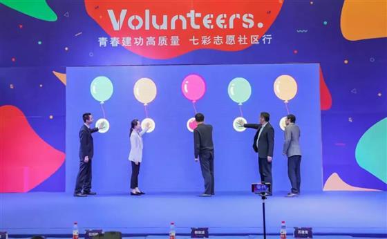 青山又绿,志愿常青,上周万达现场人人人从从从众众众!