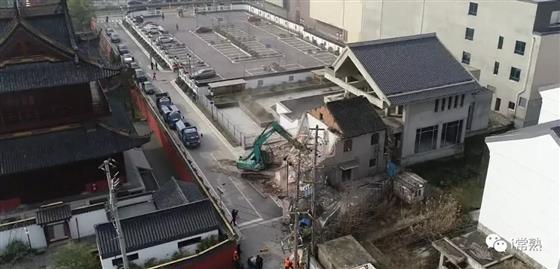 县南街最后一户征收搬迁房屋拆除!