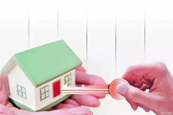 2019常熟住房保障政策发布申请条件再放宽!