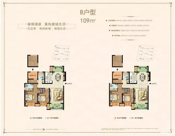首开206套房源丨城北璀璨澜庭10、11#楼4.27获预售认筹盛启