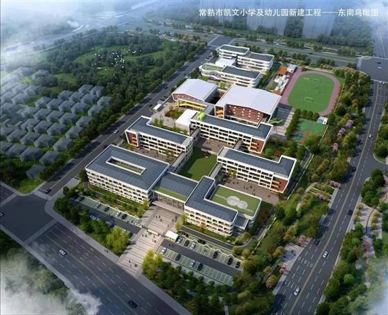 新城控股14.46亿竞得2019A-005地块