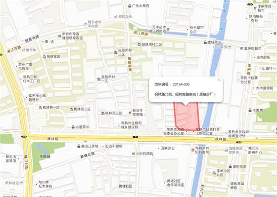 多家房企竞拍2019A-006(原抽纱厂)地块
