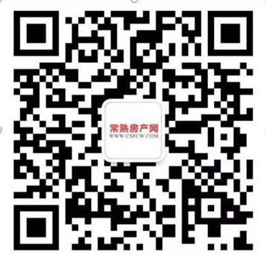 『凤凰城至 共享繁华』凤凰城招商启动仪式暨业主答谢宴圆满落幕!