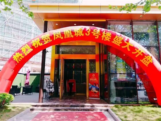 凤凰城3#楼约49-78㎡精装公寓4.27盛大开盘
