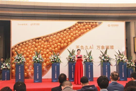 世茂&港龙璀璨澜庭营销中心3.31盛大启幕