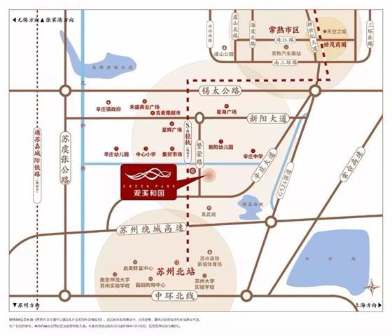 世茂&宝龙观溪和园95㎡实景样板房鉴赏(附720全景)