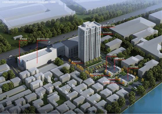 服务型公寓丨波司登白茆地块批后公示公布
