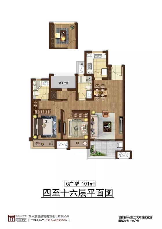 滨江新城 金科源江筑4幢小高层再获预售