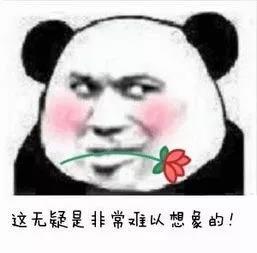 爱,在一起丨文化片区中南林樾约188㎡大平层火爆认筹中