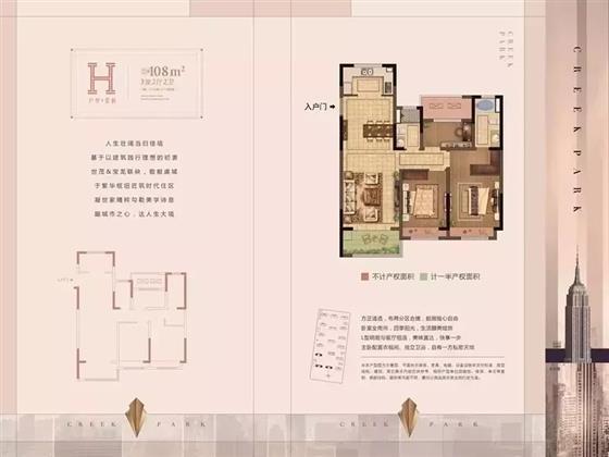 辛庄观溪和园三幢小高层取得预售 200套房源即将入市