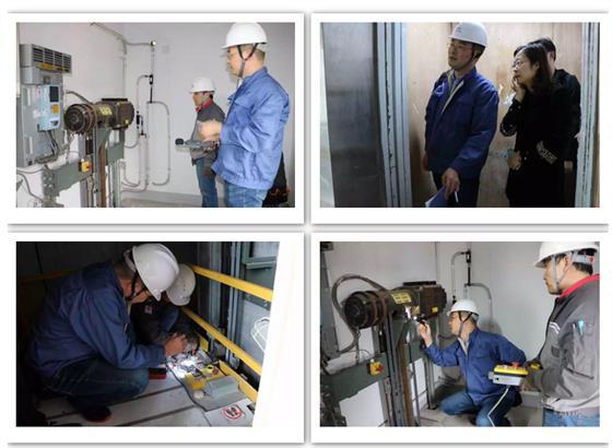 我市首例使用专项维修资金维修电梯应急程序