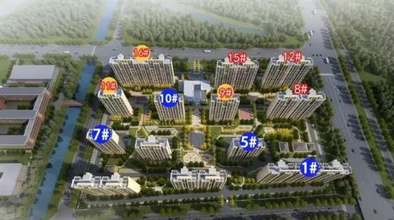 【新房资讯】金湾名悦雅苑约125㎡、140、180㎡部分房源在售