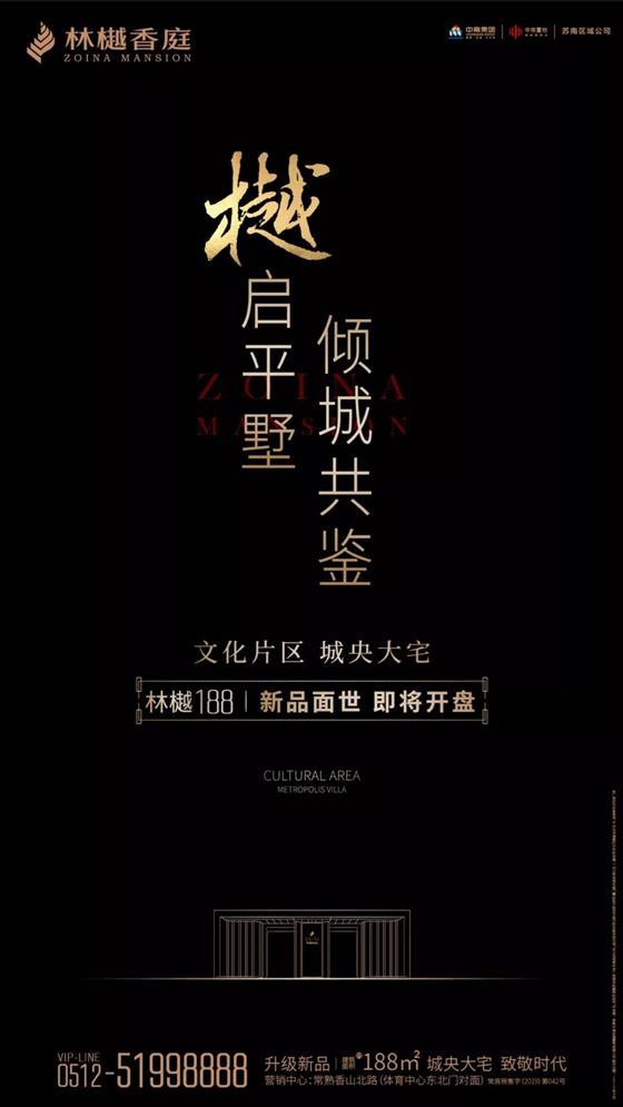 中南林樾 | 匠心中南,五一美学生活节即将启幕!