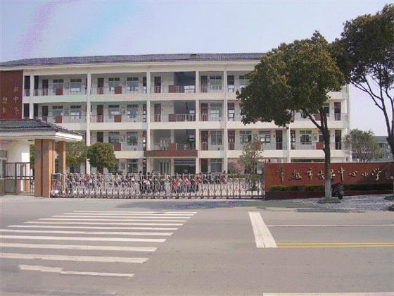 东宸铭筑(南区)8幢小高层再加推 最后的珍藏