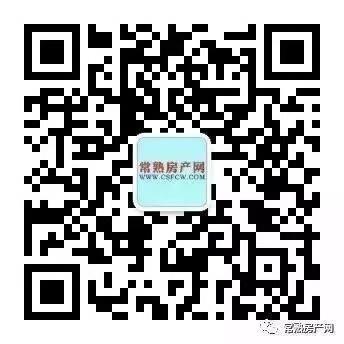 812户丨城北2019A-007号弘阳地块迎来批前公示