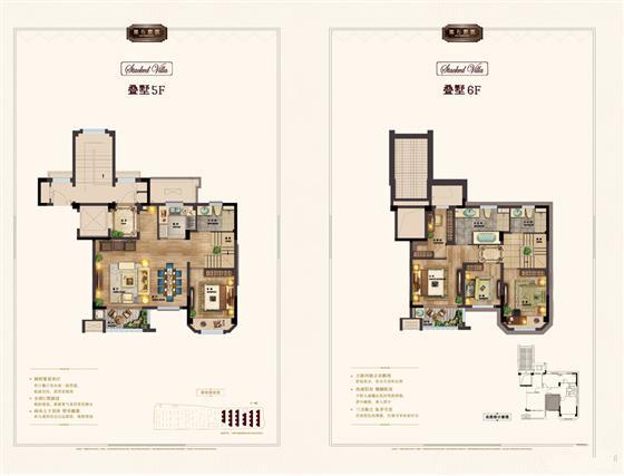 【新房资讯】褐石源筑户型面积145㎡平墅&170㎡叠墅房源在售