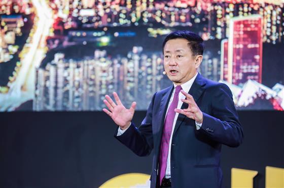 大湾区超级综合体震撼发布,打造世界级城市群核心增长极