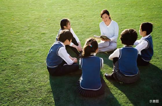 悦隽华庭 与优质学府为邻,许孩子一个璀璨未来
