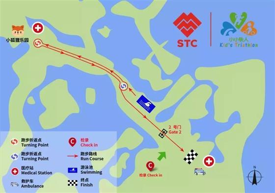 家有铁人初长成丨2019 STC小小铁人赛6月8日尚湖开跑 小孩撒欢 大人围观