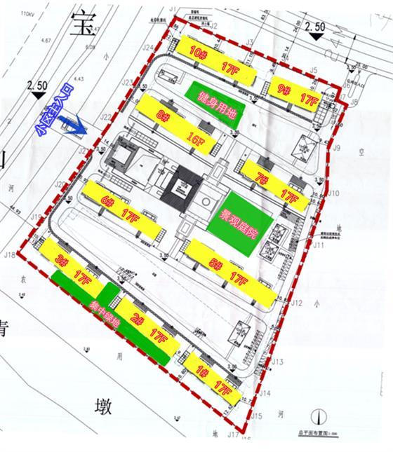 """文化片区""""地王""""——新城地块批前公示出炉 拟建9幢高层共计698套"""