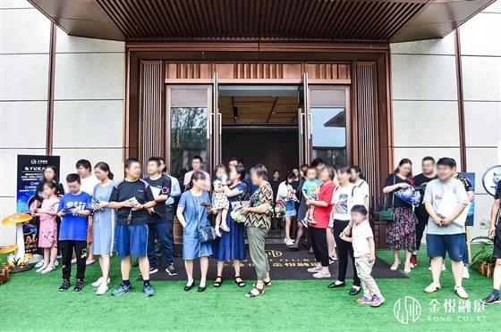 不负期待一城等待 金悦融庭奢艺美学馆6月29日惊艳公开