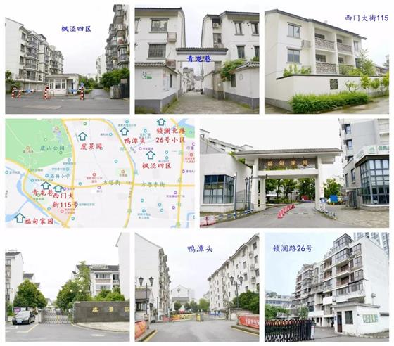 36套拍卖住宅的施教区到底是哪里?优势?