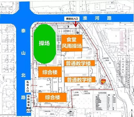 常欣小学(原世茂第二小学)批前公示出炉 6轨36班下半年将开建