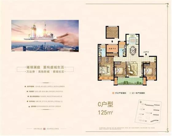 城北再添240套房源 璀璨澜庭4、5、6号楼获得预售许可证