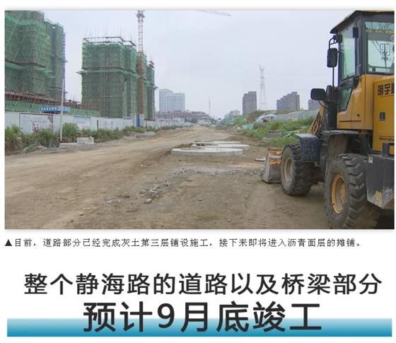 封闭施工,城铁片区配套路网最新进展……