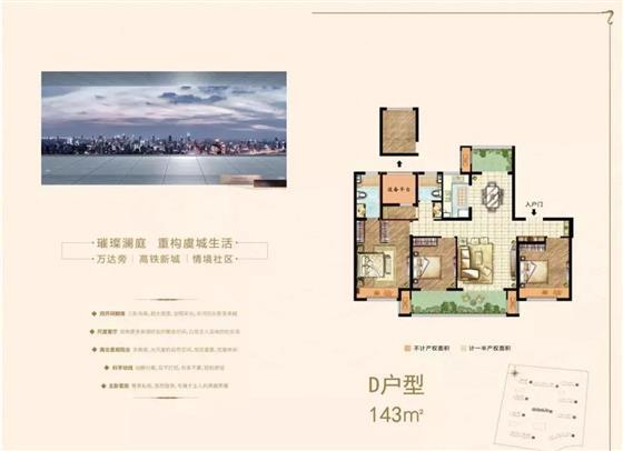 【新房资讯】璀璨澜庭三期新品已加推 约92-143㎡房源在售中