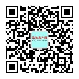 常熟房产网带您了解最新楼市动态 07.29-08.04