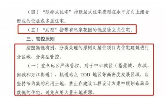 常熟石梅小学分校尘埃落定 一大波上海/苏州购房者闻讯赶来