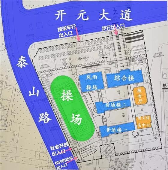 规划5轨30班丨文化片区又将迎来一所新小学 开元小学批前公示公布