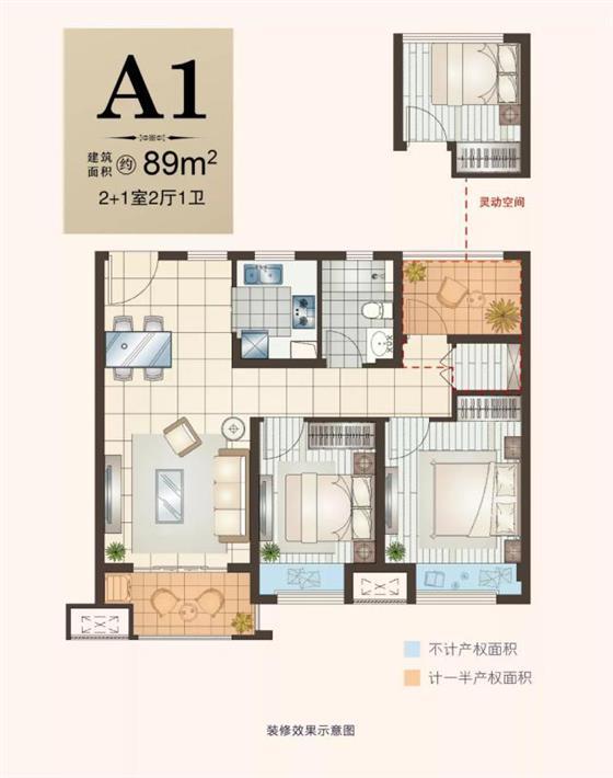 珑璟阁二期200套房源即将入市备案价16500元/㎡起