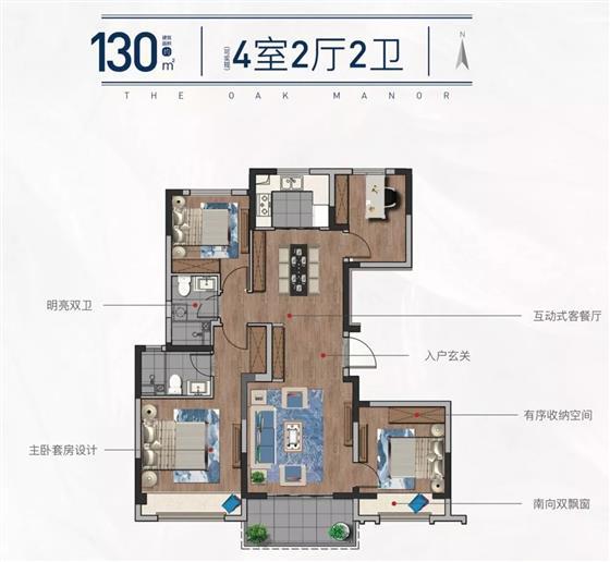 橡树澜湾花园丨给你一个懂你的家 110㎡空间质造师