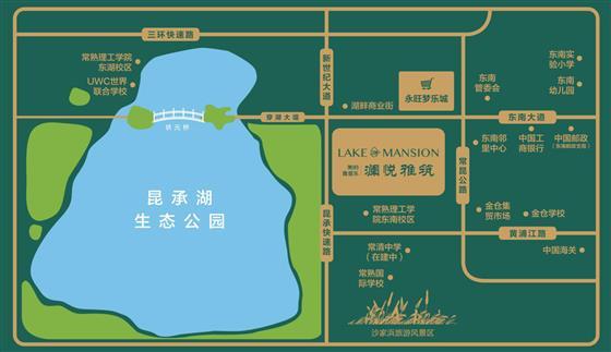 智启未来  悦鉴生活丨9月8日  虞城首个智慧健康体验馆暨样板示范区即将盛世公开