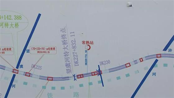 好消息常熟段南沿江城际铁路全面开工了