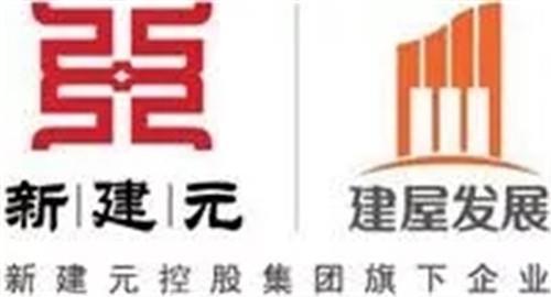 2019常熟房地产市场年报(新晋房企篇)