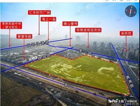 13幢小高层+998户丨城铁片区建屋地块批前公示出炉