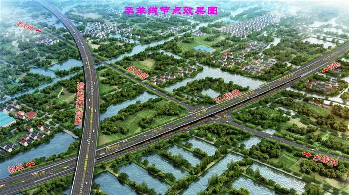 常熟和苏州间的快速路,有新进展!