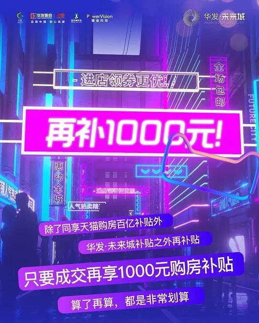 """劲爆!常熟""""尾款人""""有福了!11.11元抵8万元!"""
