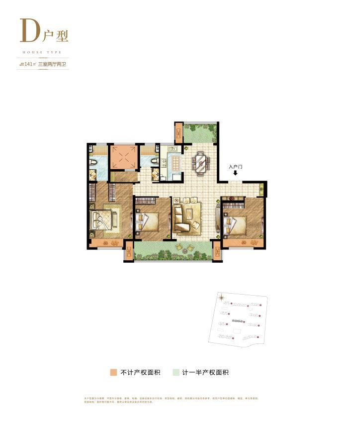 世茂·璀璨澜庭丨2020年常熟市软装设计大赛完美收官